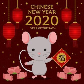 Simpatico capodanno cinese in design piatto