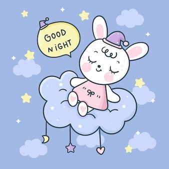 Simpatico coniglietto sonno coniglio cartone animato kawaii animale dolce sogno