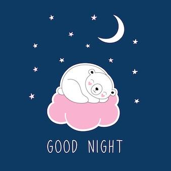 Simpatico orso polare bianco dorme su una nuvola rosa, cielo stellato, falce di luna, buonanotte desiderio.