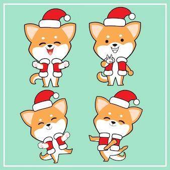 Simpatico personaggio disegnato a mano kawaii shiba inu cane con collezione di cappello di natale