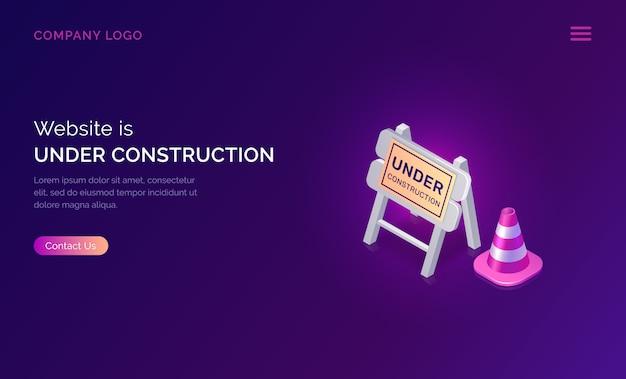 Sito in costruzione, errore nei lavori di manutenzione