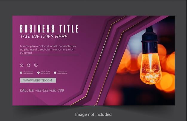 Sito web professionale ed elegante e banner aziendale