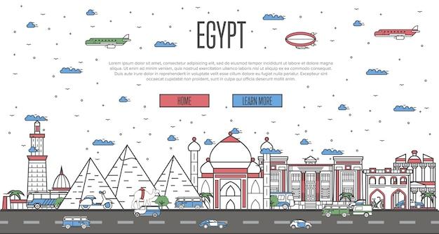 Skyline egiziano con monumenti famosi nazionali