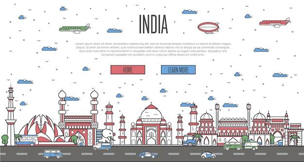 Skyline indiano con monumenti famosi nazionali