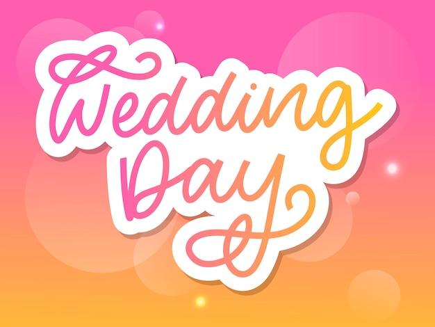 Slogan della spazzola del testo di calligrafia del segno dell'iscrizione della mano di nozze