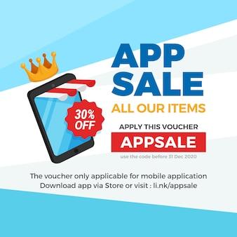 Smartphone con tenda a righe negozio per la vendita di app e-commerce, promozione banner sconto buono.
