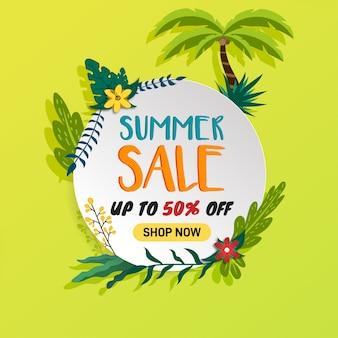 Social media summer sale vibe discount banner promozione design