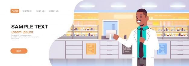 Spazio orizzontale della copia del ritratto di concetto interno di sanità della medicina della farmacia moderna farmacia del farmacista maschio afroamericano di medico