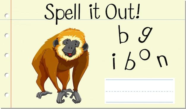 Spiegalo fuori gibbone