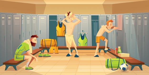Spogliatoio con calciatori, atleti. sportivi dopo l'allenamento, armadietti con uniforme