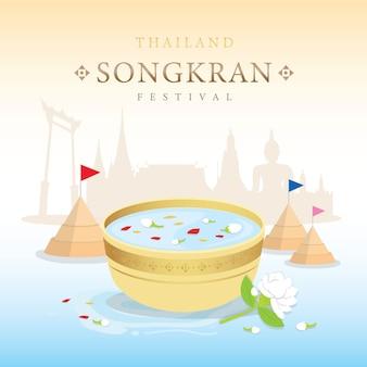 Spruzzata dell'acqua di festival di songkran della tailandia, vettore tradizionale tailandese
