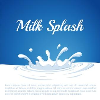 Spruzzata di latte. illustrazione.