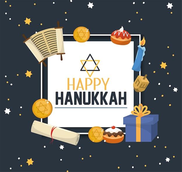 Squardo con decorazione hanukkah alla celebrazione tradizionale