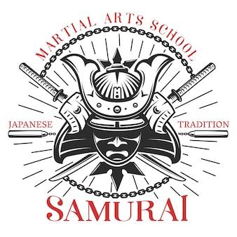 Stampa di arti marziali del samurai
