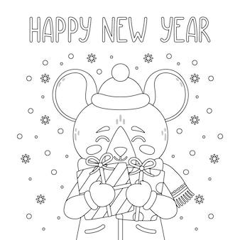 Stampa di vettore di felice anno nuovo 2020 con topo carino