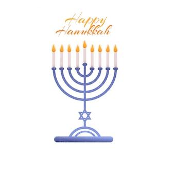 Stampi la festa di vettore di hanukkah