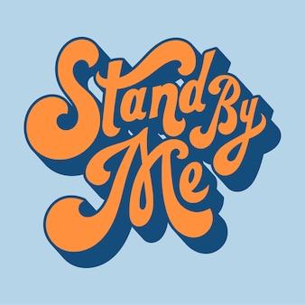 Stand by me illustrazione stile tipografia