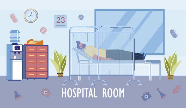 Stanza di ospedale o reparto per il ricovero in ospedale del paziente.