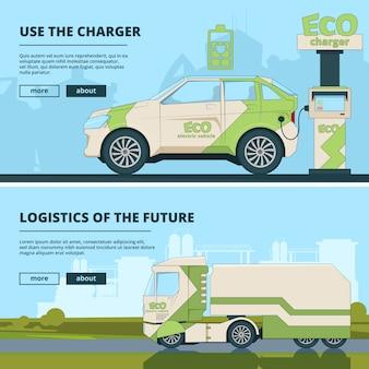 Stazione eco per auto elettriche. vari modelli di banner con immagini di auto elettriche