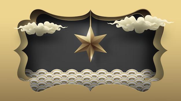 Stella d'oro appesa, nuvole galleggianti e onda astratta su arte di carta