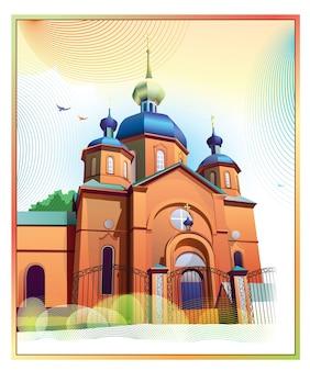 Stile architettonico della chiesa