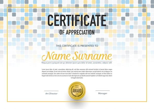 Stile del certificato del lusso e stile del diploma, illustrazione di vettore.