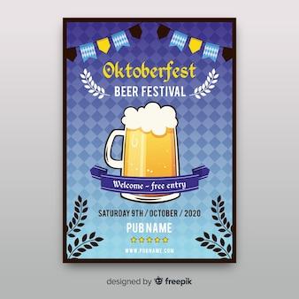 Stile piano del modello di poster di oktoberfest