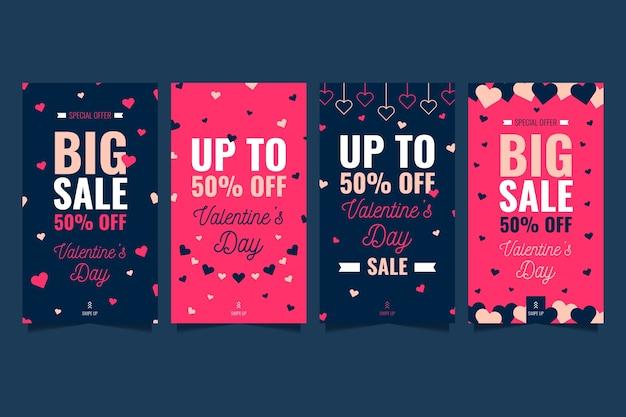 Storia di vendita set di san valentino