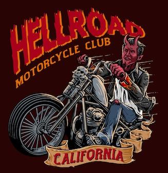 Strada dell'inferno