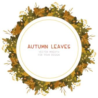 Struttura rotonda decorativa di vettore piano delle foglie di autunno. fogliame di autunno retrò con bacche rosse guelder. corona botanica stagionale con copyspace.