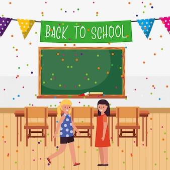 Studenti in classe con gagliardetti di benvenuto