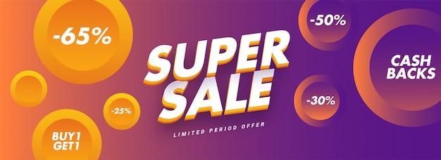 Super vendita poster o banner design