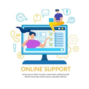 Supporto online di chiamata donna. operatore uomo con notebook