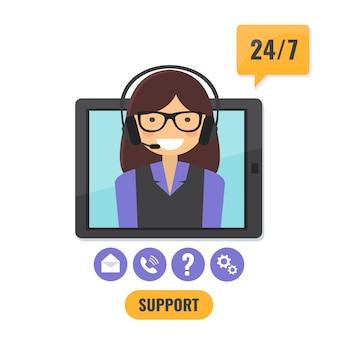 Supporto tecnico online 24 7 concetto di servizio.