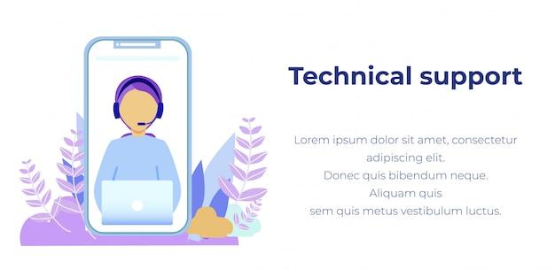 Supporto tecnico online sul banner promozionale per dispositivi mobili