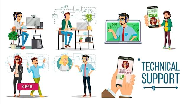 Supporto tecnico. set di caratteri del team di supporto client. maschio femmina
