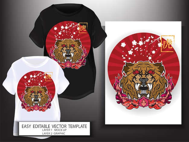 T shirt stampa design in stile giapponese.