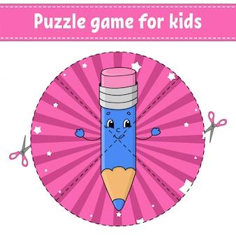 Taglia e gioca. puzzle rotondo. matita con gomma. puzzle logico per bambini.