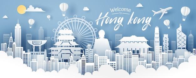Taglio della carta del concetto del punto di riferimento, di viaggio e di turismo di hong kong.