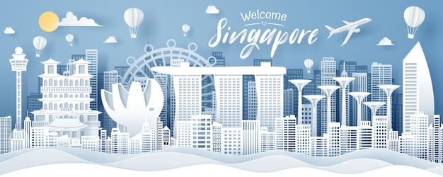 Taglio della carta del concetto del punto di riferimento, di viaggio e di turismo di singapore.