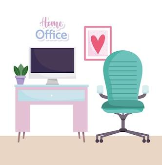 Tavolo della sedia del posto di lavoro dell'ufficio domestico con l'illustrazione della decorazione della pianta del computer