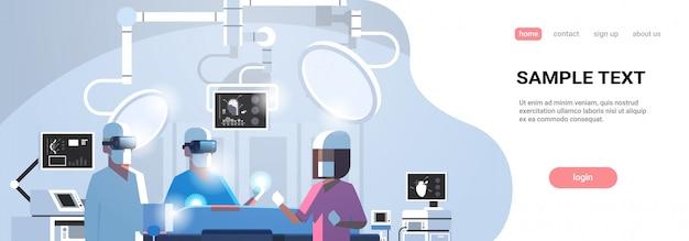 Team di chirurghi che circonda il paziente durante il modello della pagina di destinazione del tavolo operatorio