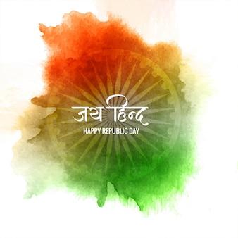 Tema astratto bandiera indiana con schizzi ad acquerello