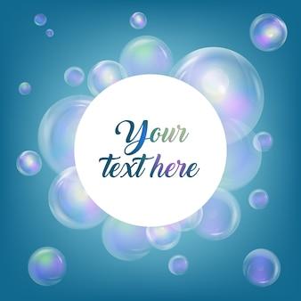 Tema blu bubble con posto per il tuo testo. composizione astratta. struttura dell'acqua blu dell'oceano. bolle di sapone. icona creativa della figura marina. il cerchio borda la superficie. forma del banner del mare. carattere del flyer della sfera.