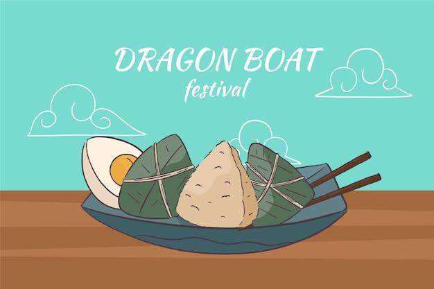 Tema del fondo di zongzi delle barche del drago