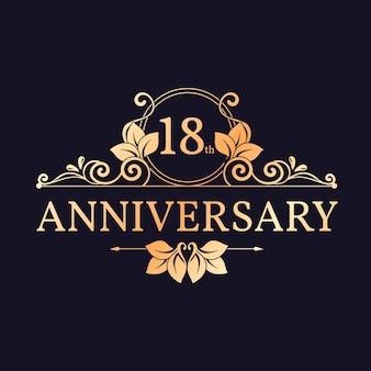 Tema del logo del 18 ° anniversario di lusso