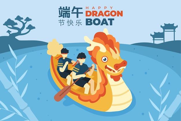 Tema della carta da parati della barca del drago