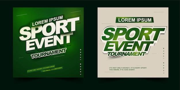 Tema di design di poster, flyer o banner quadrati di tornei di eventi sportivi con layout semplice