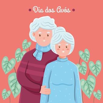Tema di disegno di dia dos avós