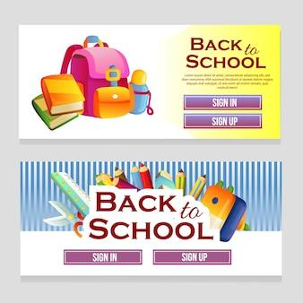 Tema di scuola modello colorato banner web con materiale scolastico